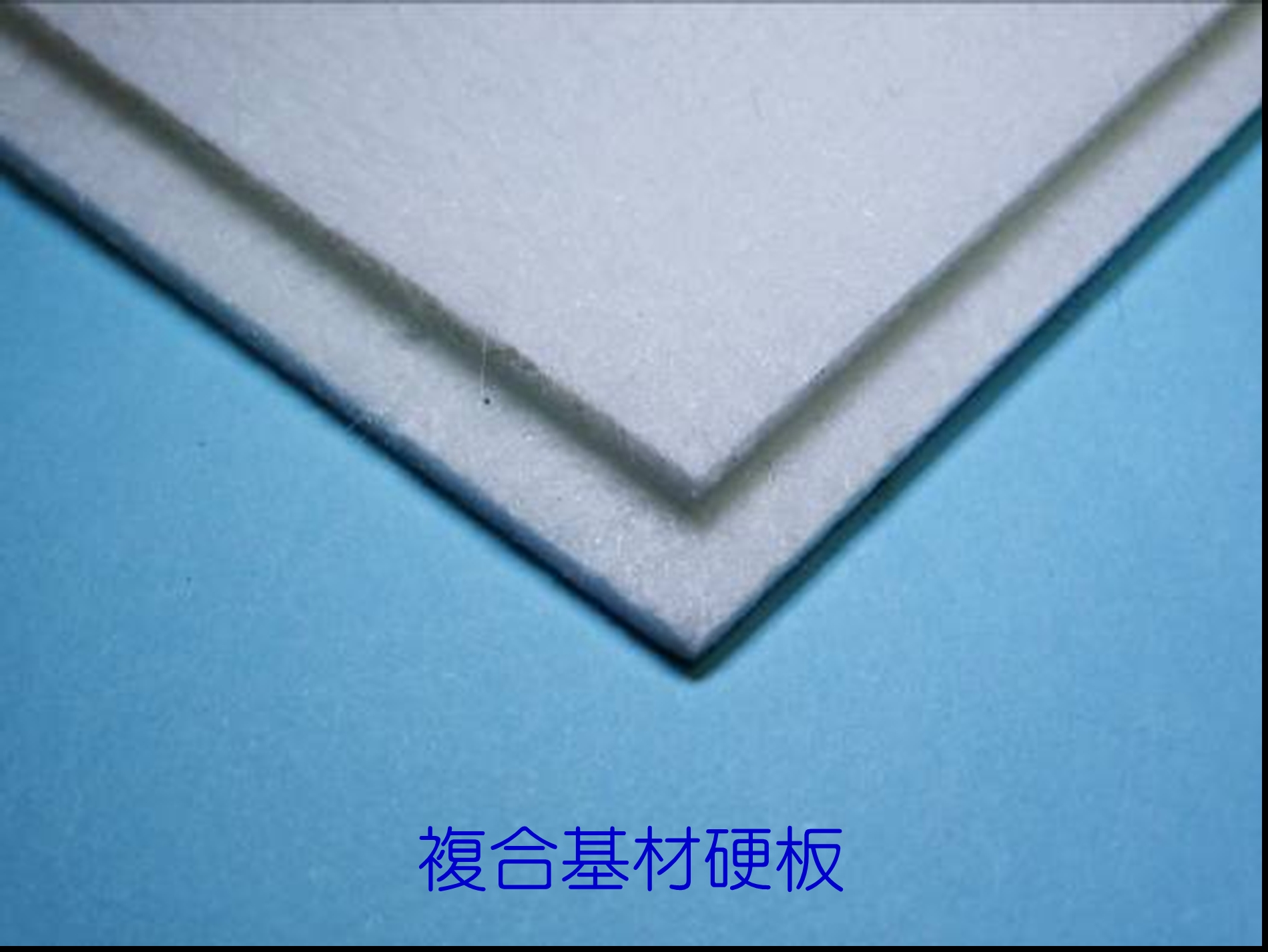 Industrial High performance needled mat / felt Manufacturing - LFJ